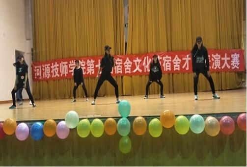 秦皇岛体育舞蹈专科学校宿舍